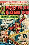 Master of Kung Fu (1974) 35