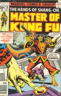 Master of Kung Fu (1974) 50