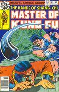 Master of Kung Fu (1974) 69