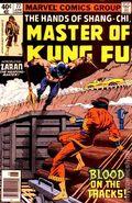 Master of Kung Fu (1974) 77