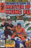 Master of Kung Fu (1974) 84