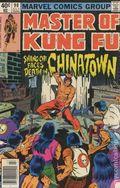 Master of Kung Fu (1974) 90