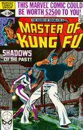 Master of Kung Fu (1974) 92