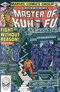 Master of Kung Fu (1974) 104