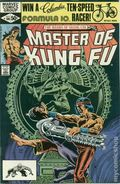Master of Kung Fu (1974) 106