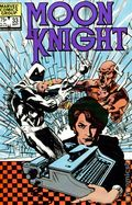 Moon Knight (1980 1st Series) 33