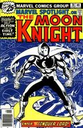 Marvel Spotlight (1971 1st Series) 28