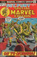Special Marvel Edition (1971) 8