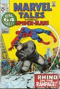 Marvel Tales (1964 Marvel) 32