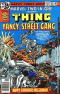 Marvel Two-in-One (1974 1st Series) 47