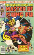 Master of Kung Fu (1974) 49