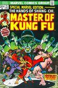 Special Marvel Edition (1971) 15