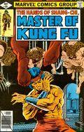 Master of Kung Fu (1974) 80