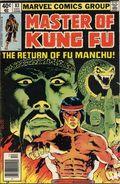 Master of Kung Fu (1974) 83