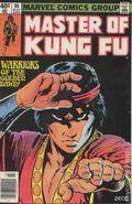 Master of Kung Fu (1974) 86