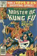 Master of Kung Fu (1974) 93