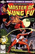 Master of Kung Fu (1974) 94