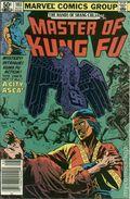 Master of Kung Fu (1974) 103