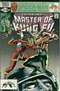 Master of Kung Fu (1974) 107
