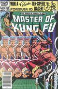 Master of Kung Fu (1974) 108