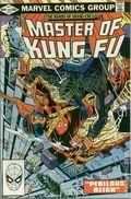 Master of Kung Fu (1974) 110