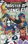Master of Kung Fu (1974) 115