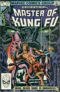 Master of Kung Fu (1974) 117