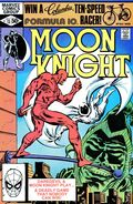 Moon Knight (1980 1st Series) 13