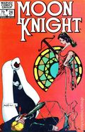 Moon Knight (1980 1st Series) 24