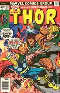 Thor (1962-1996 1st Series Journey Into Mystery) 252