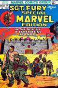 Special Marvel Edition (1971) 14