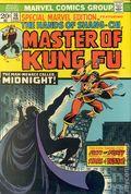 Special Marvel Edition (1971) 16