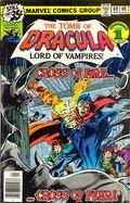 Tomb of Dracula (1972 1st Series) 69