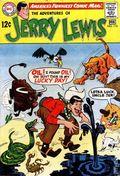 Adventures of Jerry Lewis (1957) 110