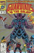 Guardians of the Galaxy (1990 1st Series) 25N