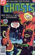 DC Special Series (1977) 7