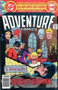 Adventure Comics (1938 1st Series) 462
