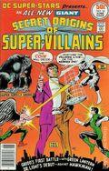 DC Super Stars (1976) 14