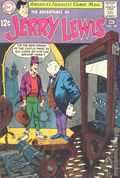 Adventures of Jerry Lewis (1957) 109