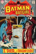 Detective Comics (1937 1st Series) 392