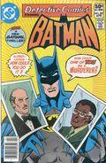 Detective Comics (1937 1st Series) 501