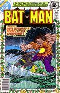Batman (1940) 309