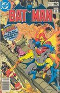Batman (1940) 318