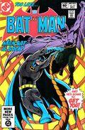 Batman (1940) 342