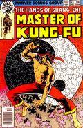 Master of Kung Fu (1974) 71