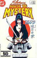 Elvira's House of Mystery (1986) 2
