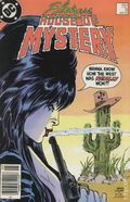 Elvira's House of Mystery (1986) 3