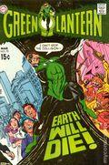 Green Lantern (1960-1988 1st Series DC) 75