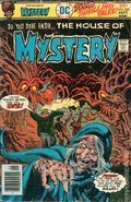 House of Mystery (1951-1983 1st Series) 245