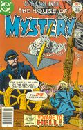 House of Mystery (1951-1983 1st Series) 250